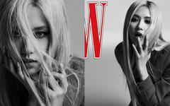 Rosé (BLACKPINK) pose en couverture de W Korea
